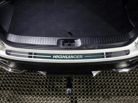 Toyota Highlander 2017-Накладка на задний бампер (лист зеркальный надпись Highlander)
